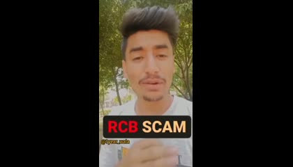 RCB Scam 😧 memes 😂