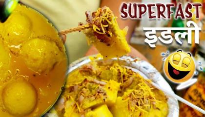 गज़ब का इडली 🤣 इडली खाओ और गाना सुनो  Famous Idli wala in Patna DFT