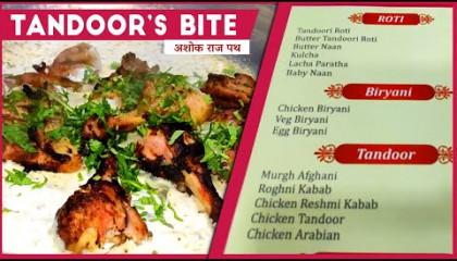 TANDOOR's Bite Hyderabad chef special food  Ashok Raj Path