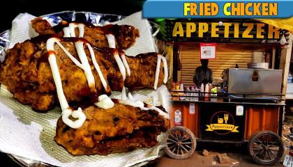 Appetizer fried chicken  अब KFC का मज़ा स्ट्रीट पे  Patna