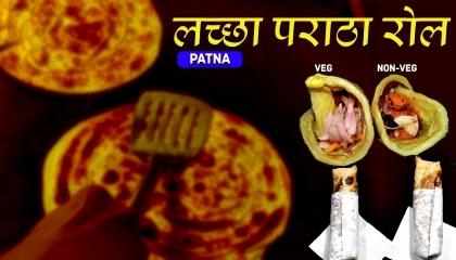 एक रोल में पेट फुल  Laccha Paratha Rolls  DFT