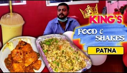 King's Food and Shakes🥤  Rajendra nagar, Patna  shakes