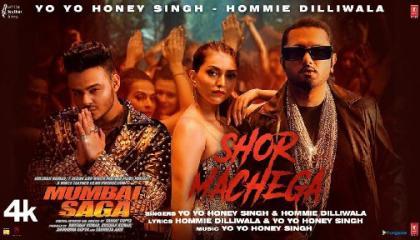 Shor Machega Song: Yo Yo Honey Singh, Hommie Dilliwala  Mumbai Saga  Emraan Hashmi, John Abraham