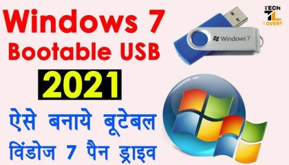 how to make Bootable pan drive without any software