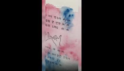 Promise Jimin (BTS)