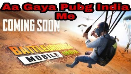 pubg ab  India me l pubg l return pubg l game l wapas aa gaya