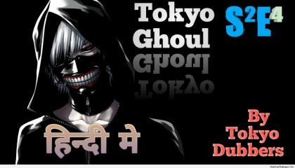 Tokyo Ghoul S02 E04 In Hindi Dubbed