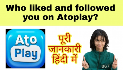 Who liked and followed you on Atoplay?