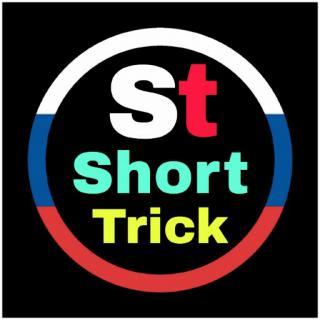 Short Tricks