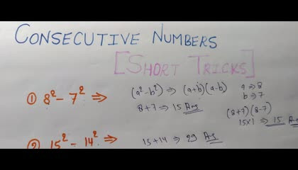consecutive Number Short Trick