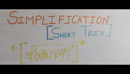 SIMPLIFICATION SHORT TRICKS