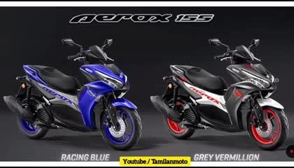 Yamaha Aerox 155 launched in India  Tamilanmoto