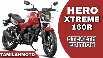 Hero Xtreme 160R stealth Edition launched in India  Tamilanmoto