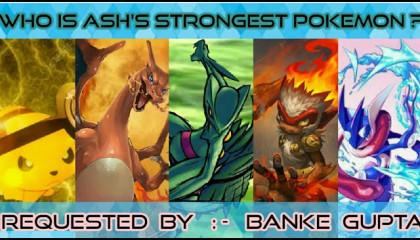 Who Is Strongest Pokemon Of Ash  Infernape vs Charlizard vs Greninja vs Sceptil