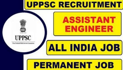 UPPSC LATEST JOB CIVIL ENGINEERING JOB