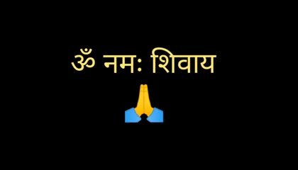 श्री द्वादश ज्योतिर्लिंग स्तोत्रम्  shri dwadasha jyotirling stotram