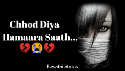 Chhod   Diya Hamaara Saath / Sad Shayari Status / Hamdard Shayari