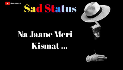 Na Jaane Meri Kismat / Shayari Status / Whatsapp Status / Alone Shayari