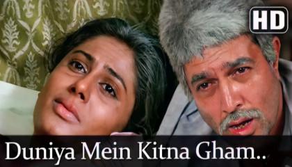 Duniya_me_kitna_gham_hai