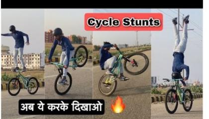 Yaara Teri MERI Yaari Sabse Pyaari h  Devil cycle stunt