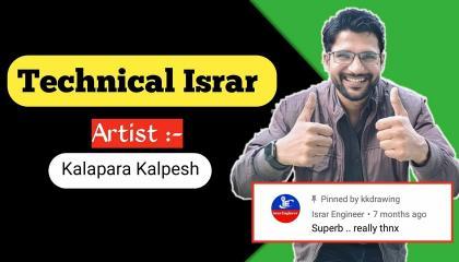Technical Israr  Israr engineer  How to draw Israr Bhai