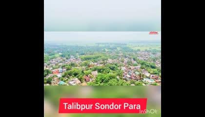 how to play my village Murshidabad