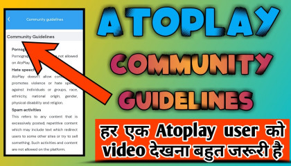 Atoplay Community Guidelines Atoplay ki community guidelines ke bare me What is Atoplay community guidelines