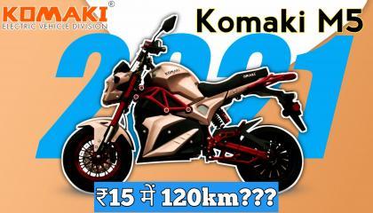 Electric Bike in India  Rs. 15 me 100km