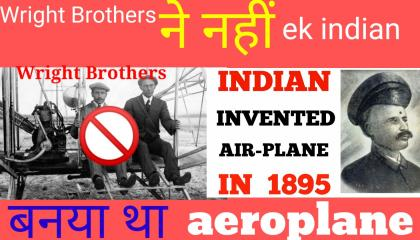 who made aeroplane/IN short fact talk
