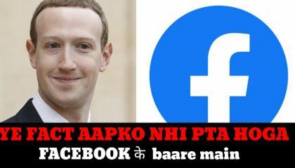 secret fact about Facebook
