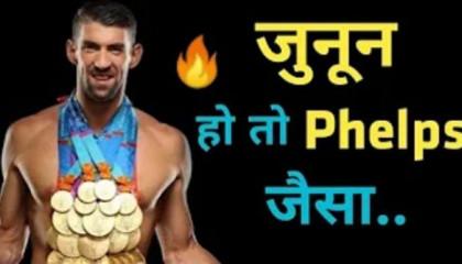 Best motivational speech in Hindi  inspirational and motivational video  Descendant Of The Sun