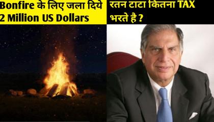FactEp:-4 | RatanTataकितनाTaxभरतेहै | AmitabhBachchanइतनेअमीरकैसेबने atoplay