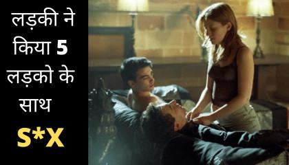 Melissa P. (2005) Movie Explained in Hindi/Urdu