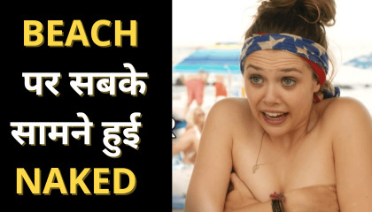 Very Good Girls (2013) Movie Explained in Hindi