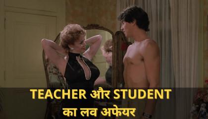My Tutor (1983) Movie Explained in Hindi/Urdu