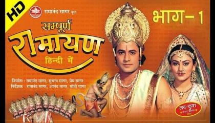 Ramayan Episode:-2