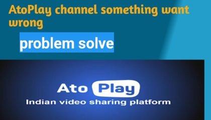 Channel error problem solve