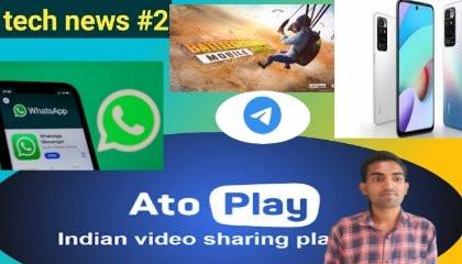 Tech news 2