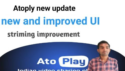 Atoplay update