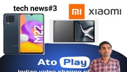 Tech news 3