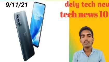 Tech news 10