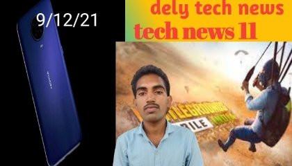 Tech news 11