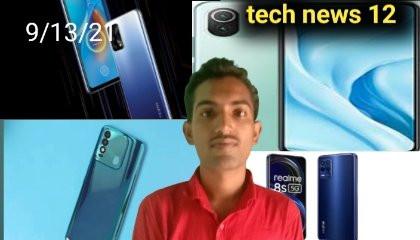Tech news 12