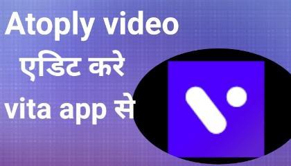 vita video editing app