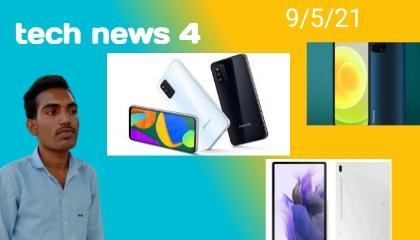 tech news 4
