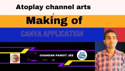 atoplay channel arts kaise banaye
