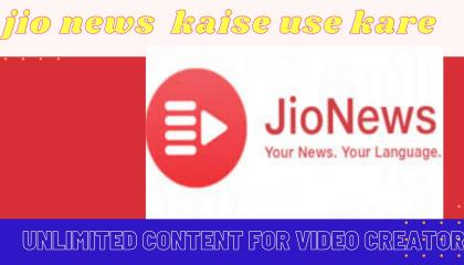 jio news how to find unlimited topics