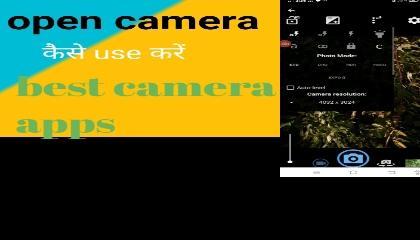 open camera kaise use kare