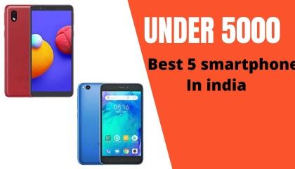 5 smartphone _under 500