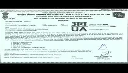 New Release Bhojpuri movie 🍿🍿